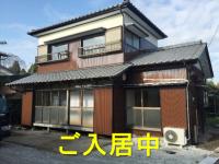 井沢入居中